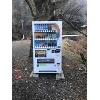 自動販売機 1